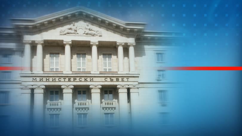Правителството гласува решение за подготовката и провеждането на местните избори