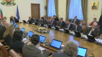 Правителството одобри трите държавни бюджета за 2020 г.