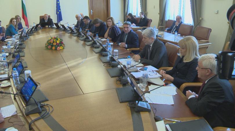 На последното си заседание за годината правителството отчете свършеното през
