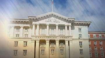 Посланикът ни в Москва се прибира в София за консултации