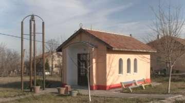 Видинско село събира пари да изографиса параклис