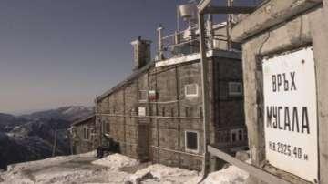 БАН: Метеорологичната станция на Мусала временно спира работа