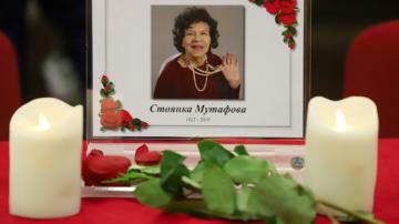 Сбогуваме се със Стоянка Мутафова в Сатиричния театър