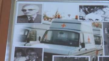 Откриват музей на Спешната помощ в София