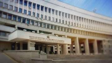 МВнР с препоръки за българите, пътуващи до Гърция, заради предстоящата...