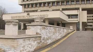 Прокуратурата разследва служители на МВнР заради командировки