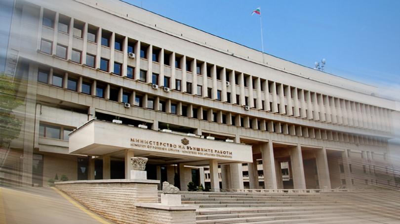 мвнр данни пострадали българи труса калифорния