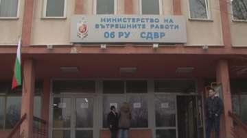 Обвиняват четирима души за отвличането на Адриан Златков