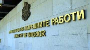 МВР не е установило данни за пътен инцидент в района на площад Македония