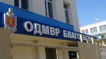 Повдигнаха четири обвинения на разследващата дознателка от Благоевград