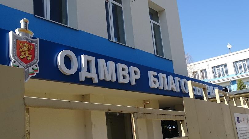 Над 11 тона канабис са иззети при спецакция в Благоевградско