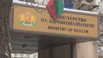 Строителството на детска болница ще започне най-късно в началото на есента
