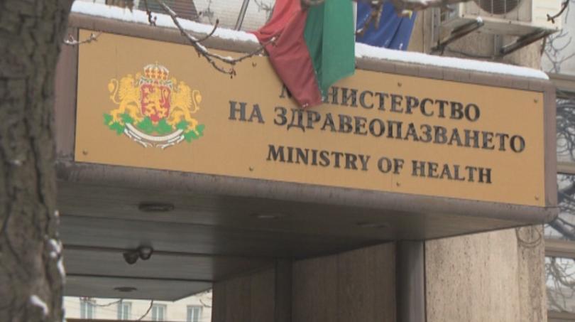Снимка: Родители на деца с рядко генетично заболяване ще съдят България в Страсбург