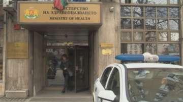 Ананиев се срещна с протестиращите медицински сестри от болницата в Козлодуй
