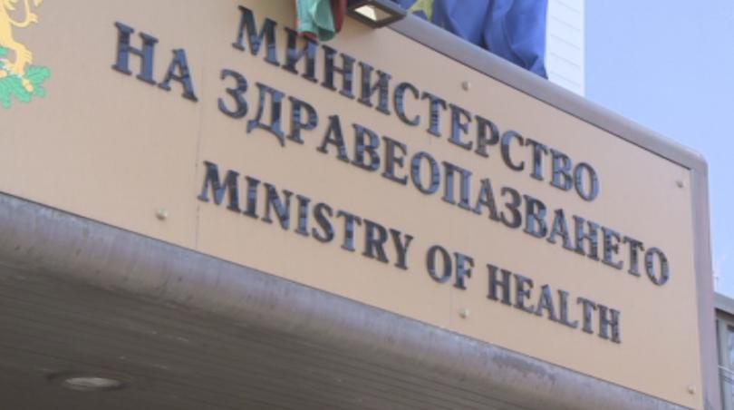уволниха директора болницата пазарджик