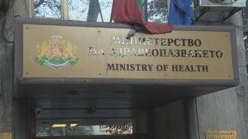 България ще финансира белодробни трансплантации и в страни извън ЕС