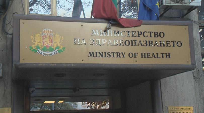 Снимка: България ще финансира белодробни трансплантации и в страни извън ЕС