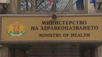 Опасността китайският коронавирус да стигне до България е минимална