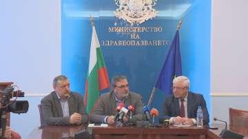 Трима българи се наблюдават за симптоми на коронавируса