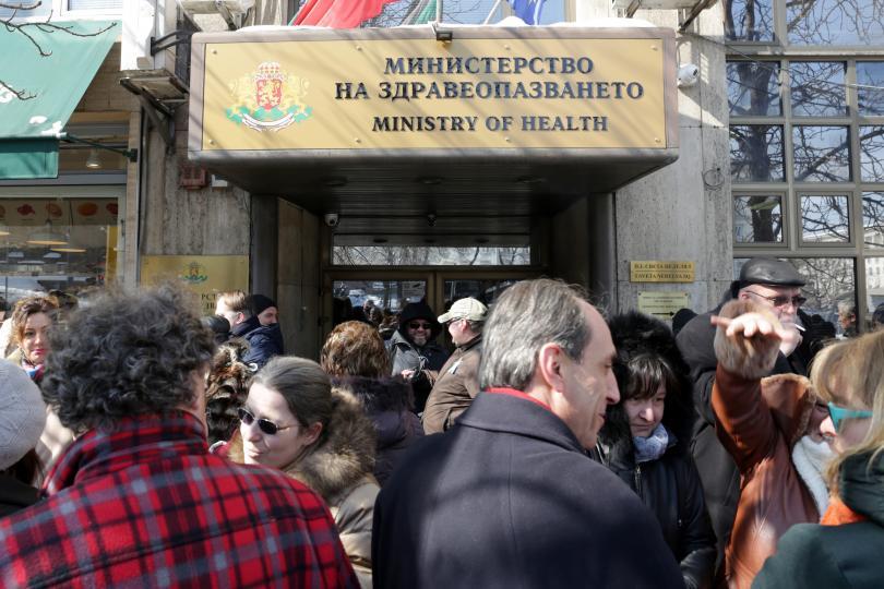 Лични лекари от София протестираха пред здравното министерство. Поискаха по-висока
