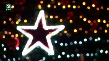 Пловдив посреща новата година