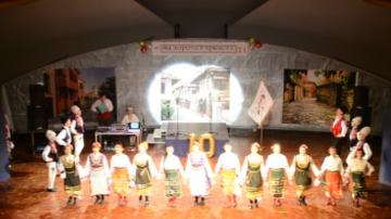 С пищен спектакъл клуб На хорото в Брюксел отбеляза своя 10-годишен юбилей
