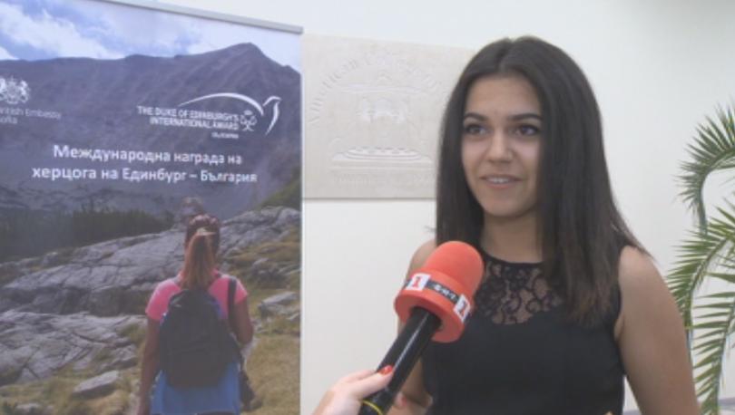 62-ма български ученици взеха отличие