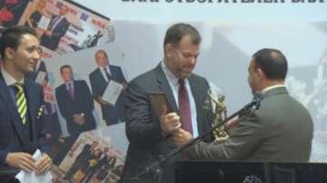 Връчиха Националните правосъдни награди