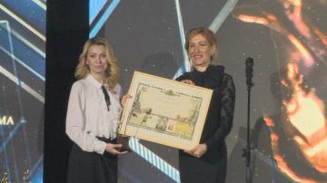 Връчиха четвъртите годишни награди в туризма