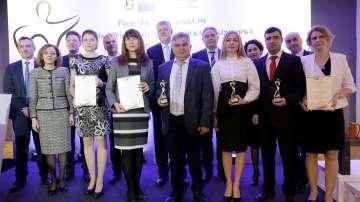 Връчиха годишните награди на Германо-Българската индустриално-търговска камара