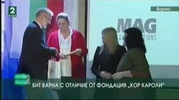 БНТ-Варна с отличие от фондация Кор Кароли