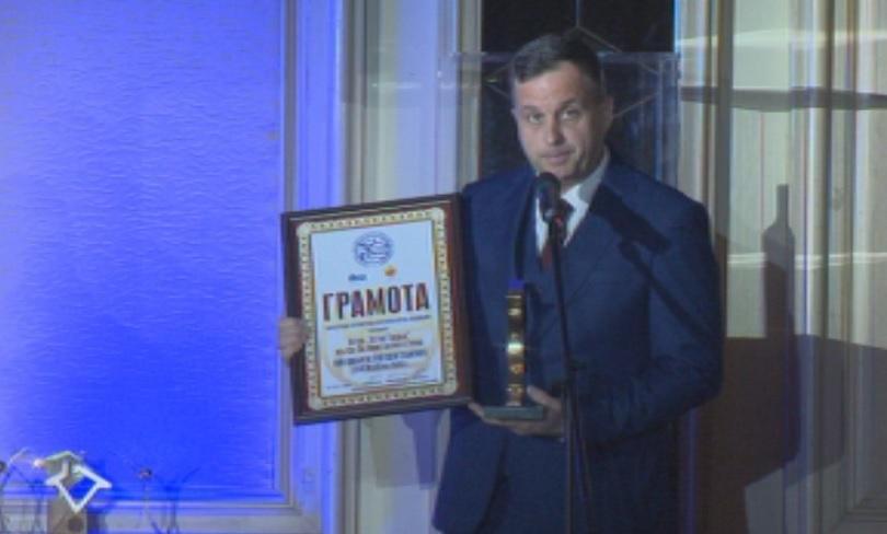 Българската хотелиерска и ресторантьорска асоциация връчи своите годишни награди. Церемонията