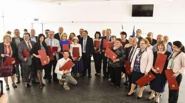 Министерството на културата връчи отличията Златен век