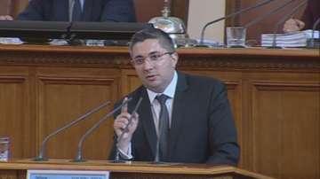 Парламентът освободи Николай Нанков като депутат