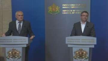 Министрите Радев, Нанков и Московски подадоха оставки