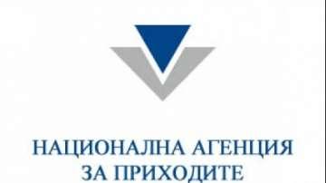 Информационният център на НАП ще работи с удължено работно време до 2 май