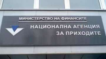 НАП вече получава по-бързо информация за глобите от КАТ