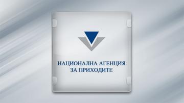 НАП запечата търговско изложение в центъра на Бургас