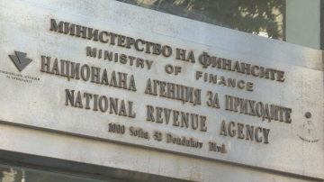 Прекратиха първото дело срещу НАП за изтичане на лични данни