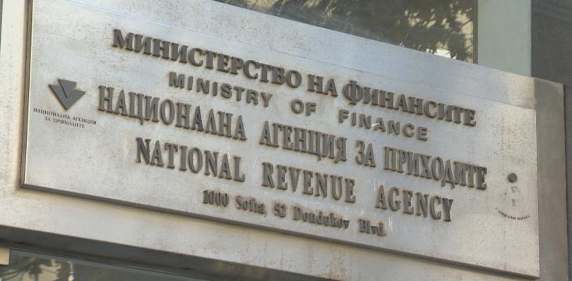 Снимка: Прекратиха първото дело срещу НАП за изтичане на лични данни