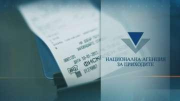 Бизнесът поиска отлагане на срока за въвеждане на нови касови апарати