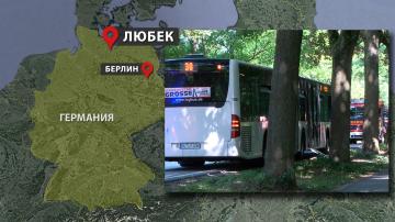 Нападение с нож в автобус в Германия, извършителят е заловен