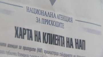 От НАП очакват да бъдат подадени над 600 000 данъчни декларации