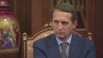 Наришкин става първи разузнавач на Русия