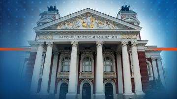 Народният театър Иван Вазов излиза под открито небе