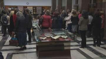 Изложба Заветът на народните будители в Националната библиотека