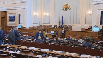 Депутатите ще обсъдят партийната субсидия за 2020 година