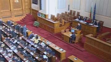 Депутатите обсъждат ветото върху закона срещу корупция