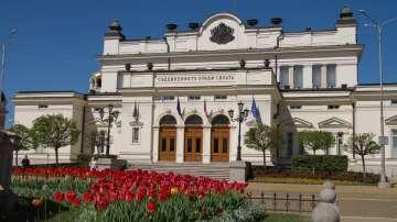 """БСП внесе вота на недоверие срещу правителството на тема """"Сигурност"""""""