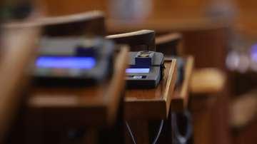 Гласуването за партийните субсидии беше отложено